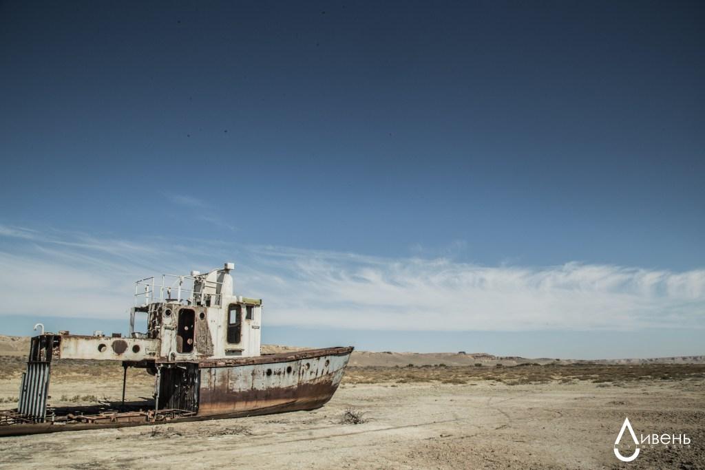 Die Wüste hat den See ersetzt