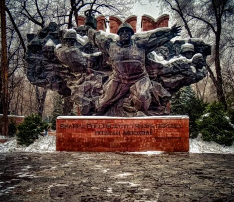 Kasachstan Kriegsdenkmal Almaty
