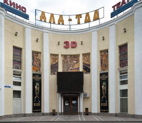 Ala Too Kino Bischkek