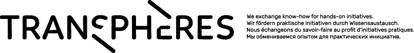 Logo Transphères