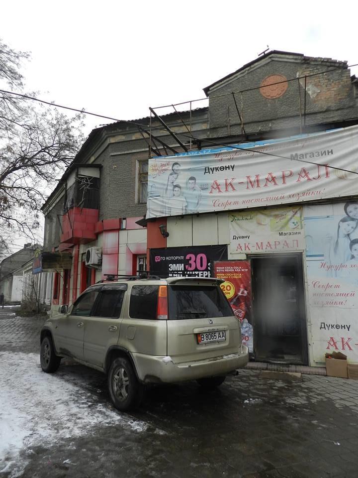 Interhelpo Bischkek Architektur