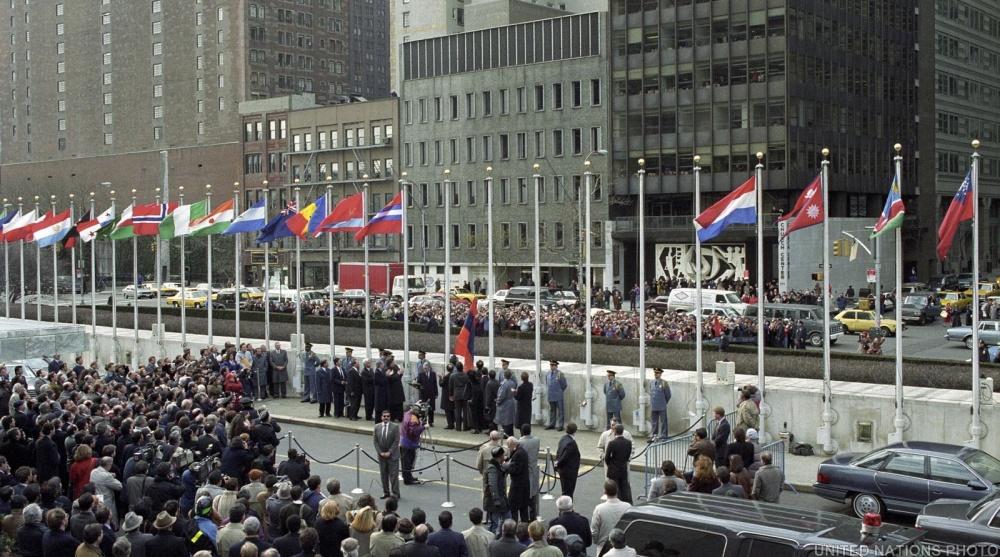 UN Kirgisische Flagge 1992