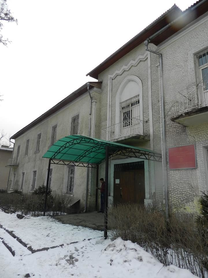 Interhelpohaus Bischkek