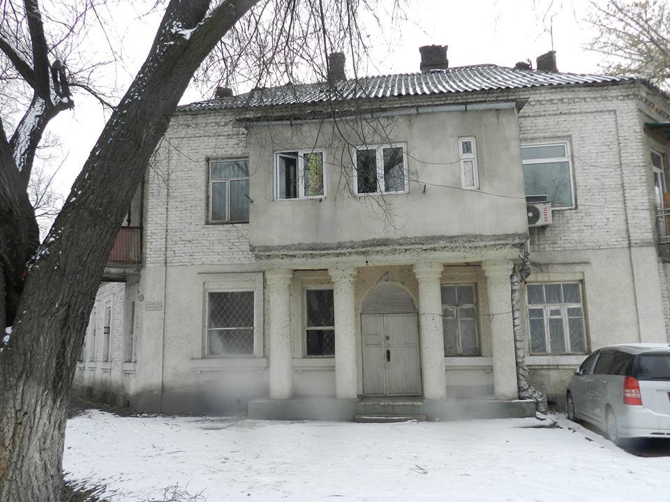 Interhelpo Haus Bischkek