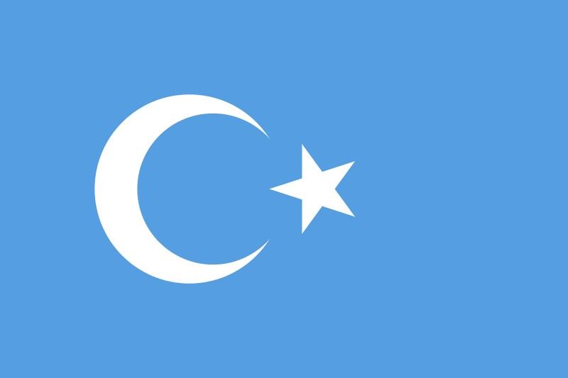 Flagge der autonomen Region Xinjiang in China.
