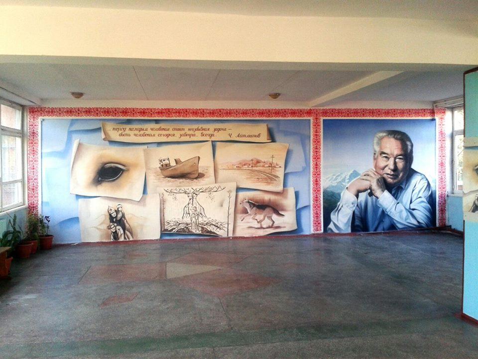 Verzierung der Wände der Tschingis-Ajtmatov-Schule Nr. 63