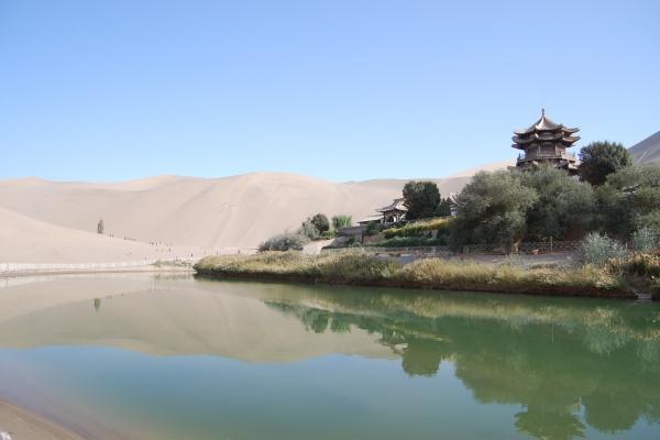 Dunhang China