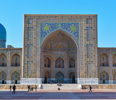 Samarkand Usbekistan Novastan Journalismus Zentralasien