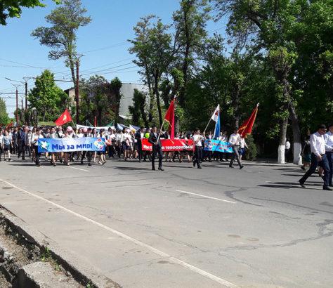 Osch Kirgistan Marsch