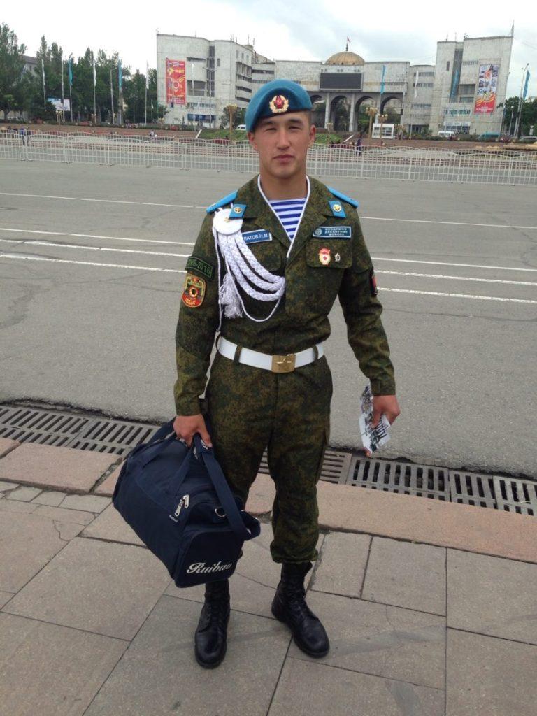 Menschen Kirgistan Nurik Bischkek