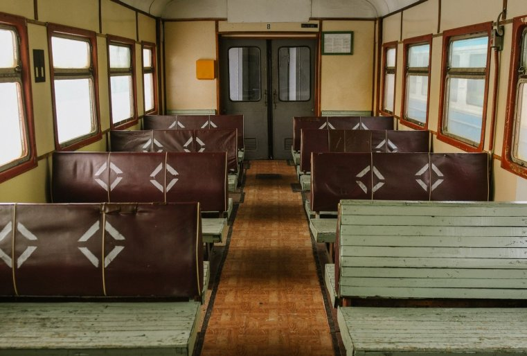 Stepnogor Kasachstan Zug Innen