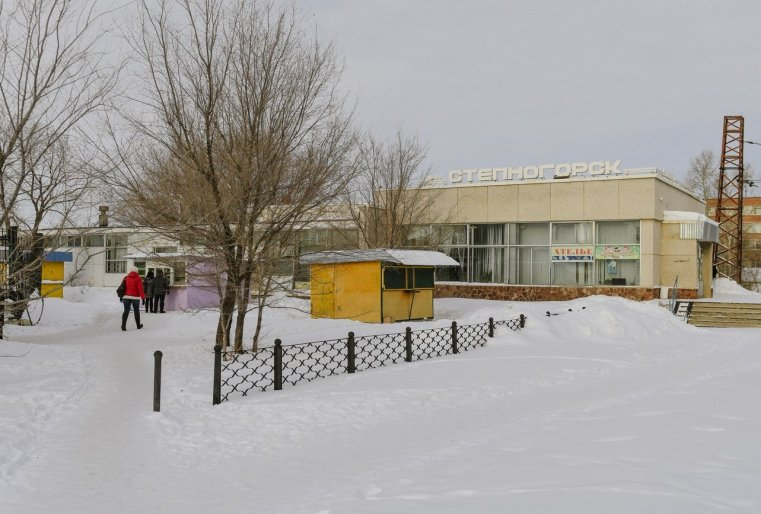 Stepnogor Kasachstan Bahnhof