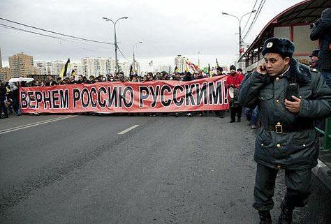Demonstration Russland Nationalismus Arbeitsmigranten