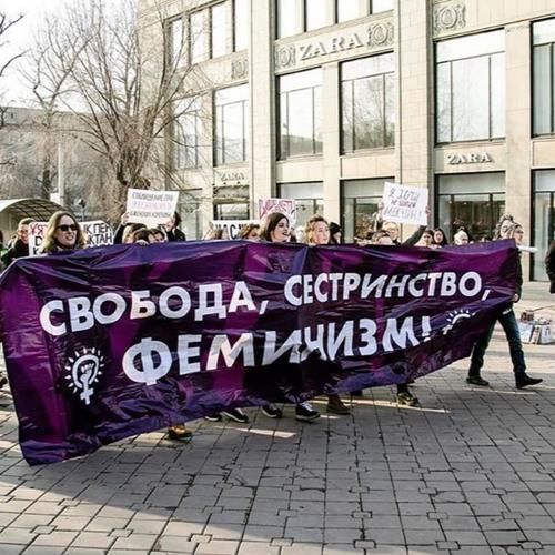 Feminismus Marsch Almaty Kasachstan