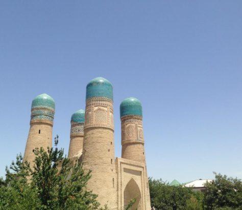 Chor Minor Usbekistan Buchara Madrasa