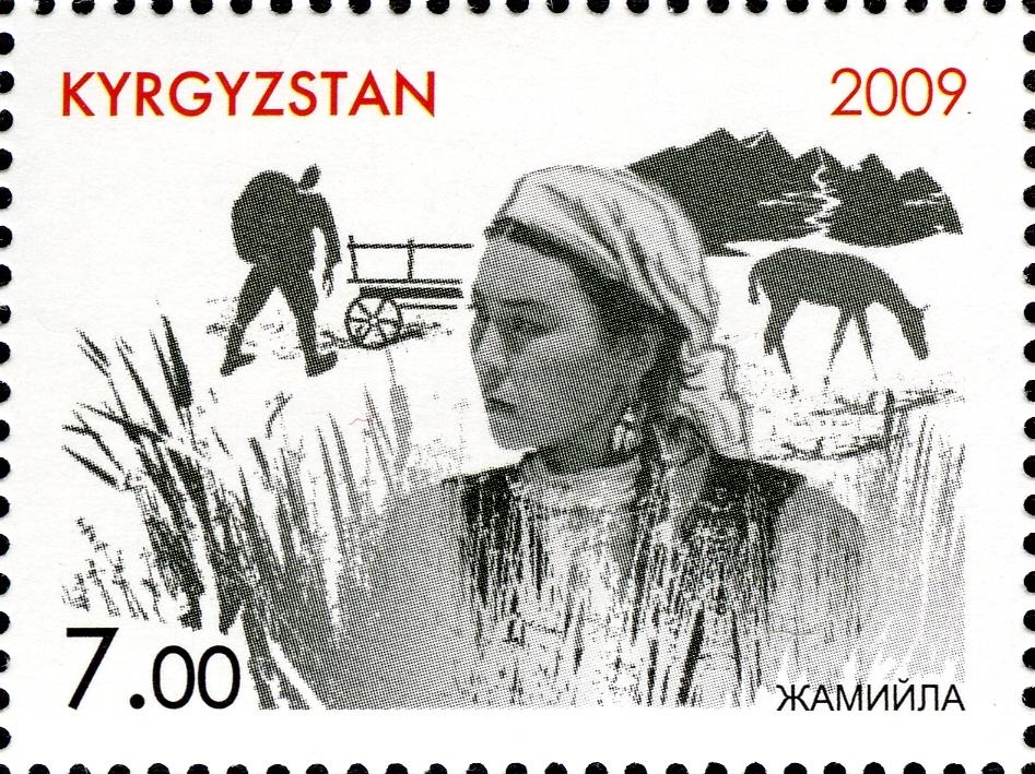 Dschamilja Briefmarke Kirgistan