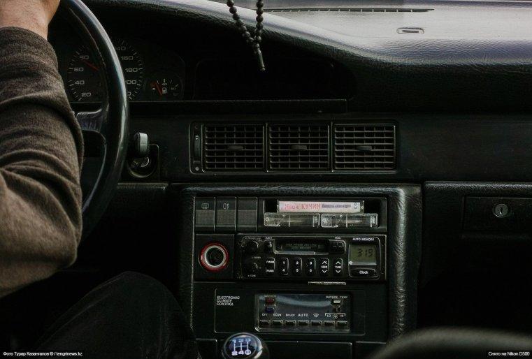 Auto Schymkent