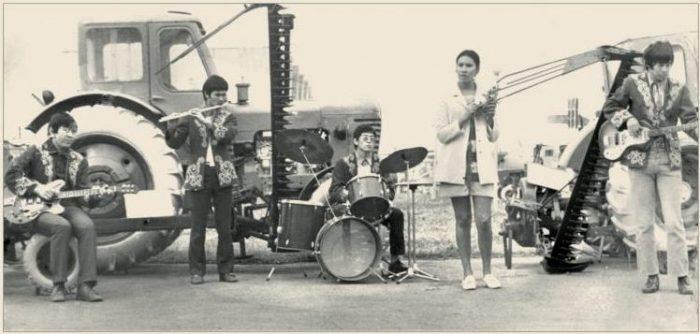 Band Zentralasien Musik Goldenes Getreide