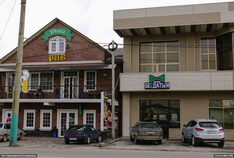 Pub Schymkent