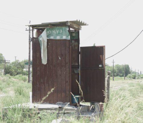 Luxemburg Bishkek Vorort Kirgistan Toilette