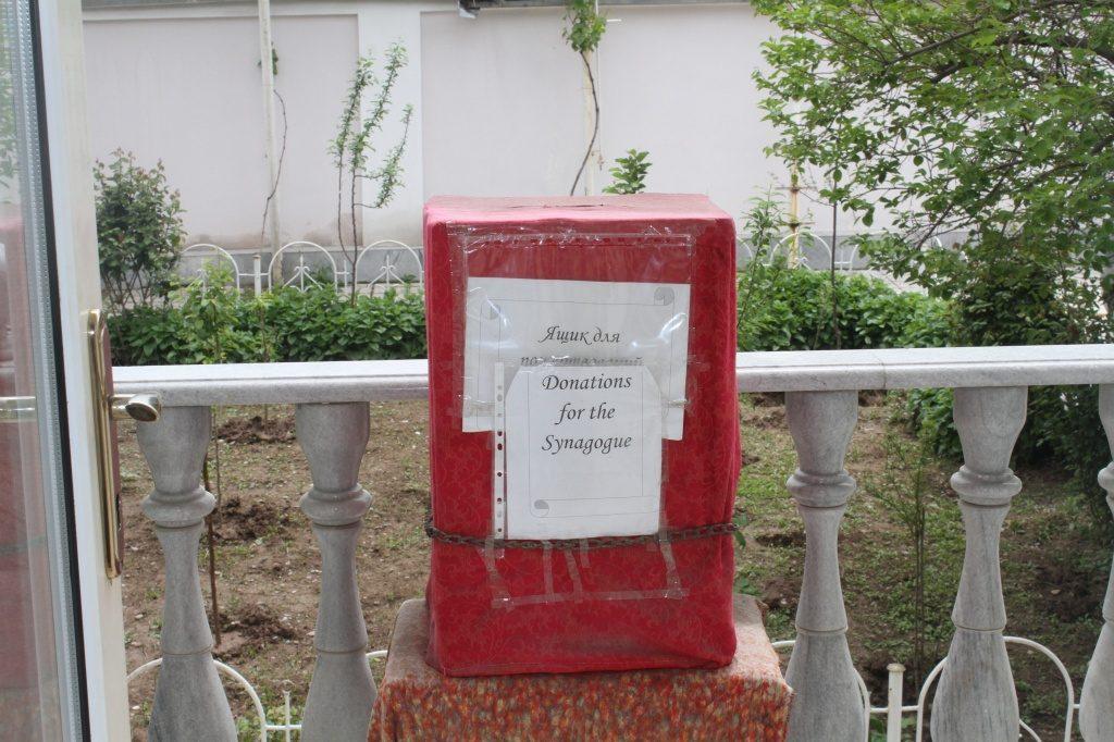 Innenhof der Synagoge in Duschanbe