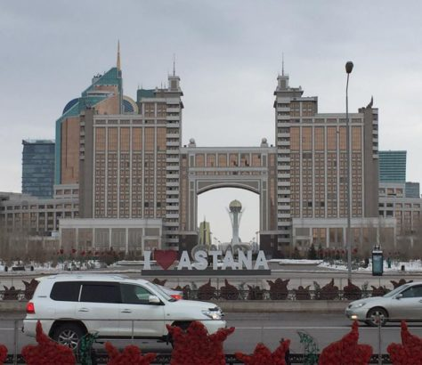 Astana Kasachstan Bayterek