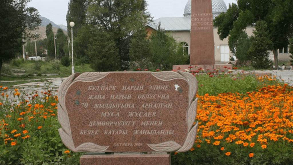 Naryn Kirgistan Stadtpflege Freiwillig