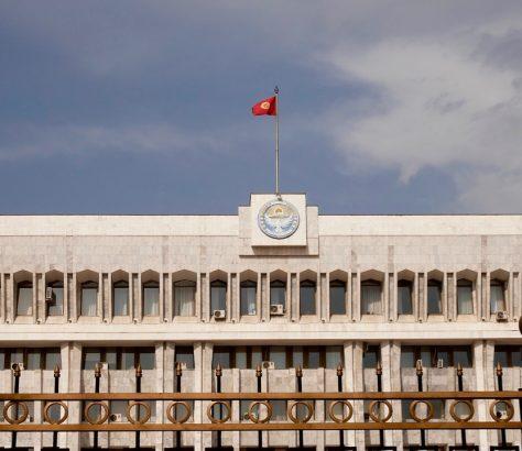 Weißes Haus Bischkek Regierungssitz