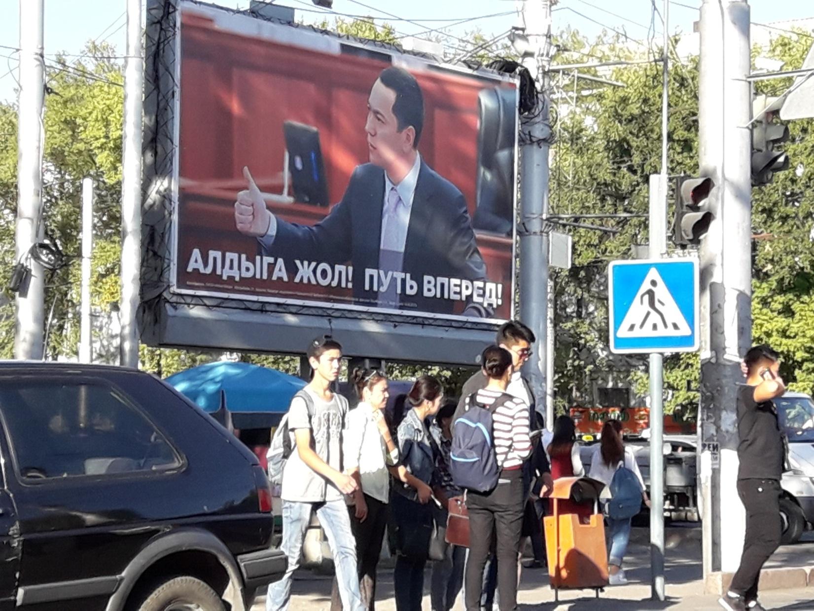 Wahlplakat Omurbek Babanow