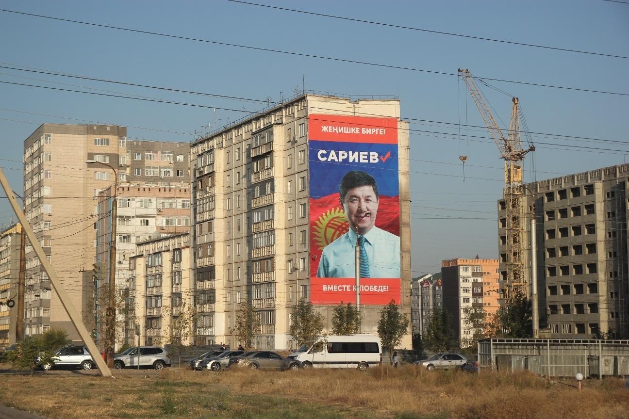 Wahlplakat Temir Sarijew