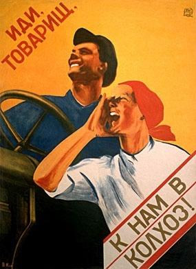 UdSSR Plakat Aufrug Kolchose