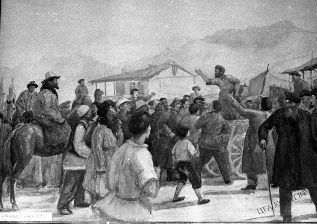 Pischkek Bischkek Treffen Meeting Kundgebung Provisorische Regierung Oktoberrevolution