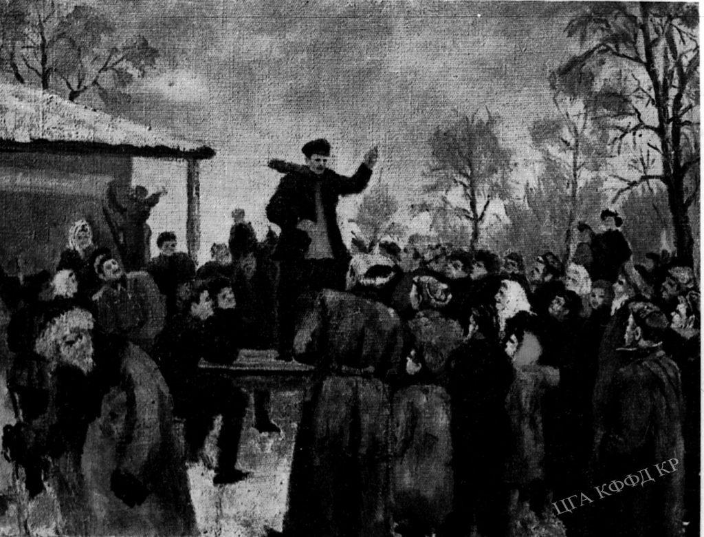 Kundgebung Eichenpark Bischkek