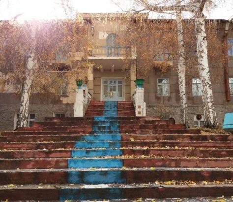 Issikkölsee Kirgistan Sanatorium Dschety-Oguz
