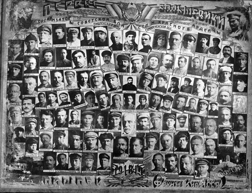 Bolschewiki Rotgardisten Pischkek Bischkek Oktoberrevolution