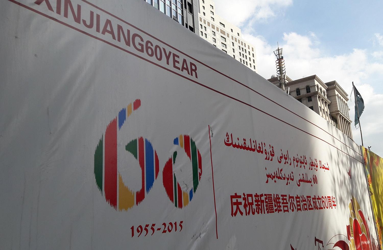 Urumqi 60 Jahre Xinjiang in China