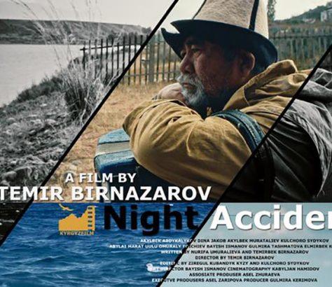 Filmposter von Tünkü Kyrsyk von Temir Birnasarow