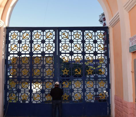 Aktöbe Kasachstan Markt