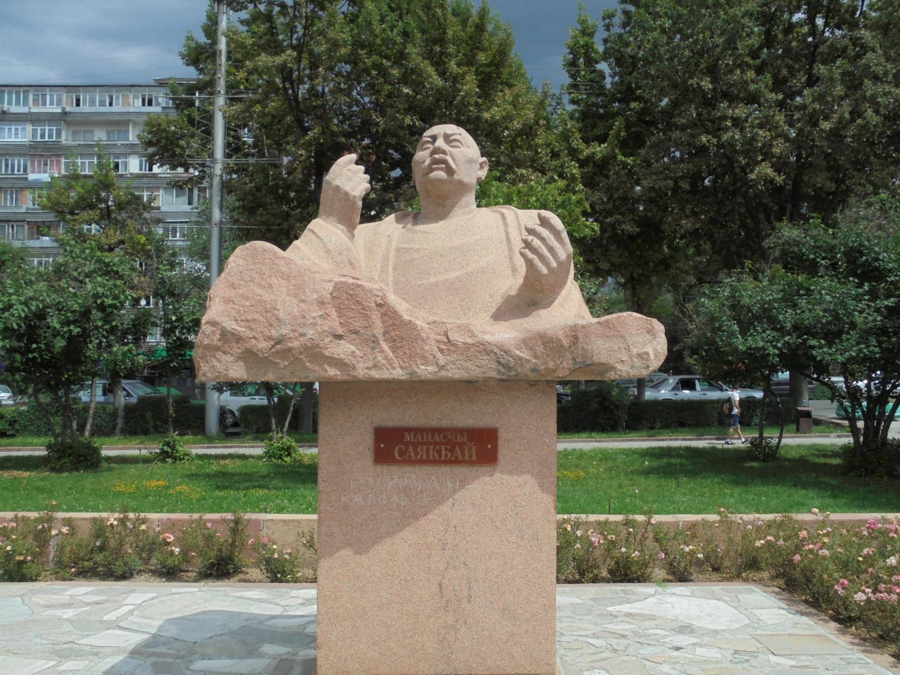 Manastschi Sayakbai, Bischkek, Epos Manas, Kirgistan