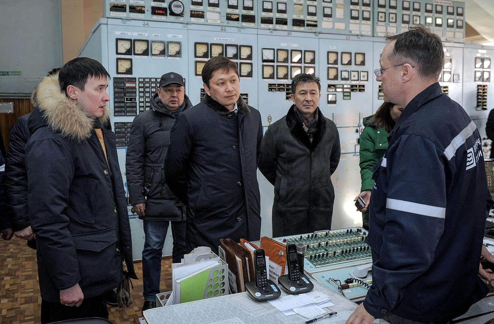 Wärmekraftwerk, Bischkek, Besuch