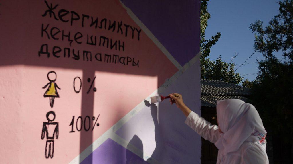 Wandmalerei, Frauenrechte, Politik, Kirgistan