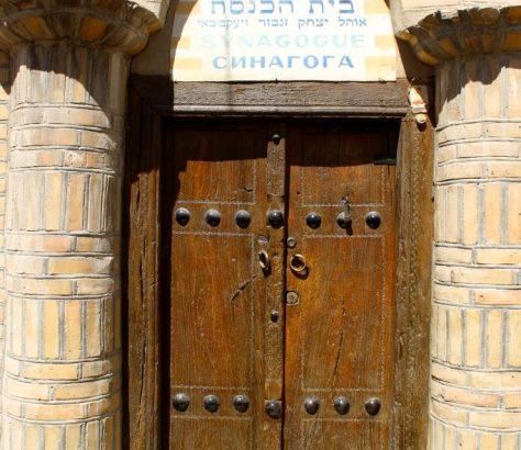 Synagoge Judentum Usbekistan Buchara Eingang