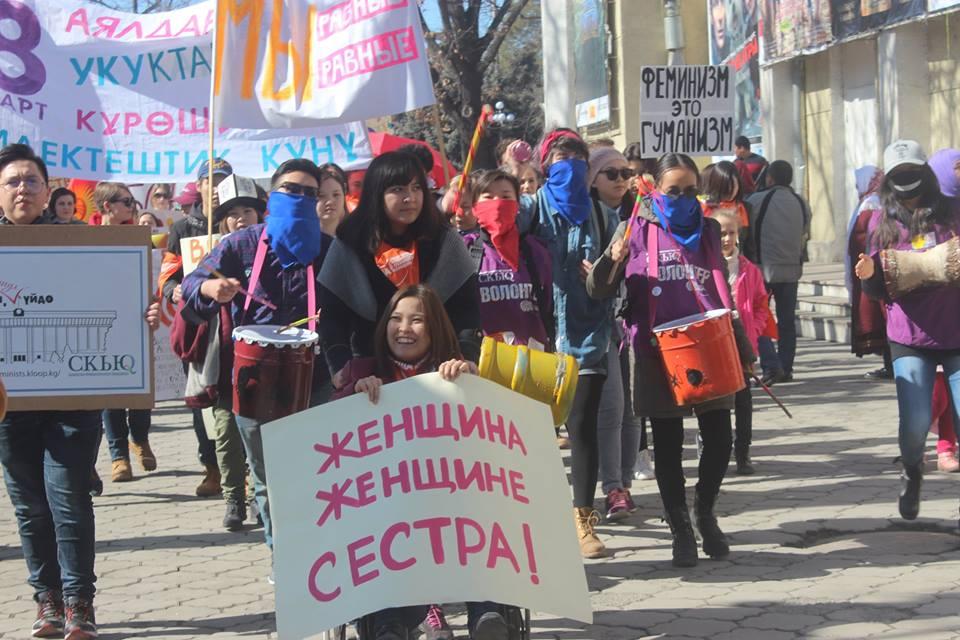 Demo, Rollstuhl, Bischkek, Frauentag
