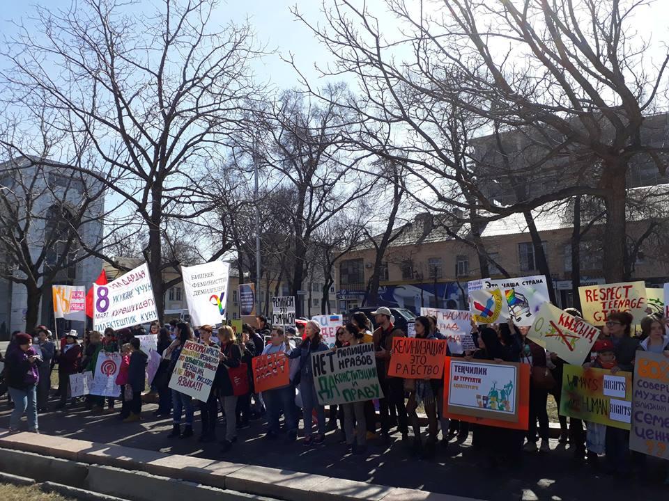 Demo, Frauenrechte, Frauentag
