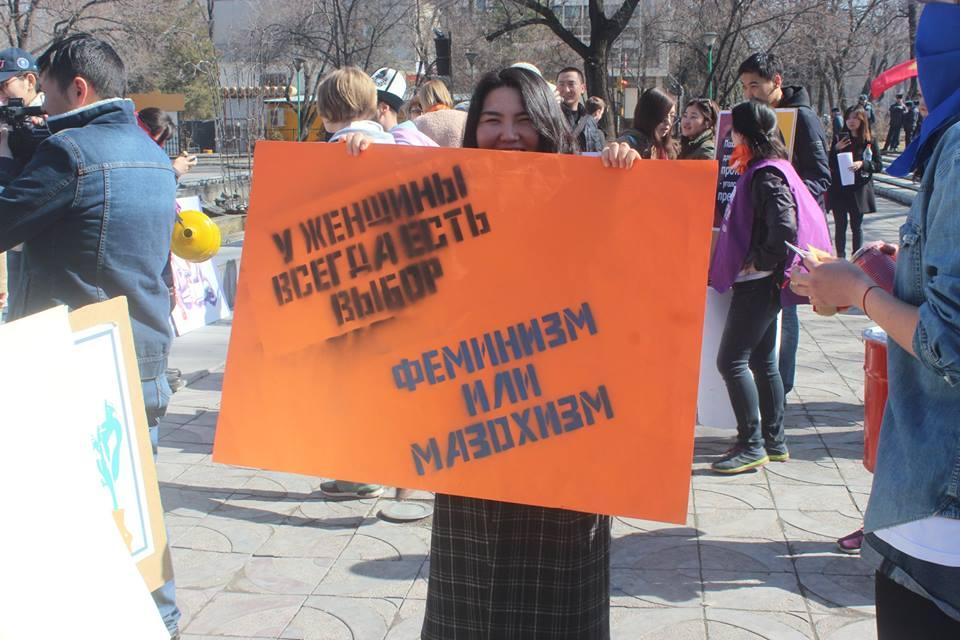Frauenrechte, Demo, Bischkek, Frauentag
