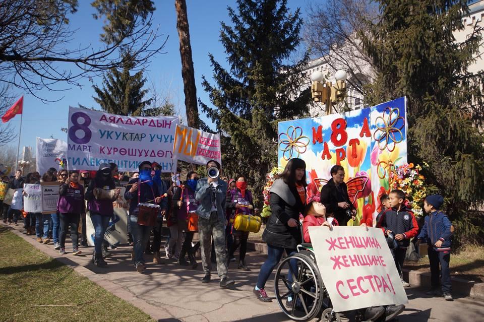 Frauenrechte, Weltfrauentag, Demonstration, Kirgistan