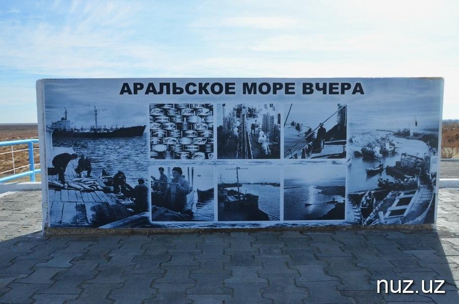 Aralsee gestern Schild