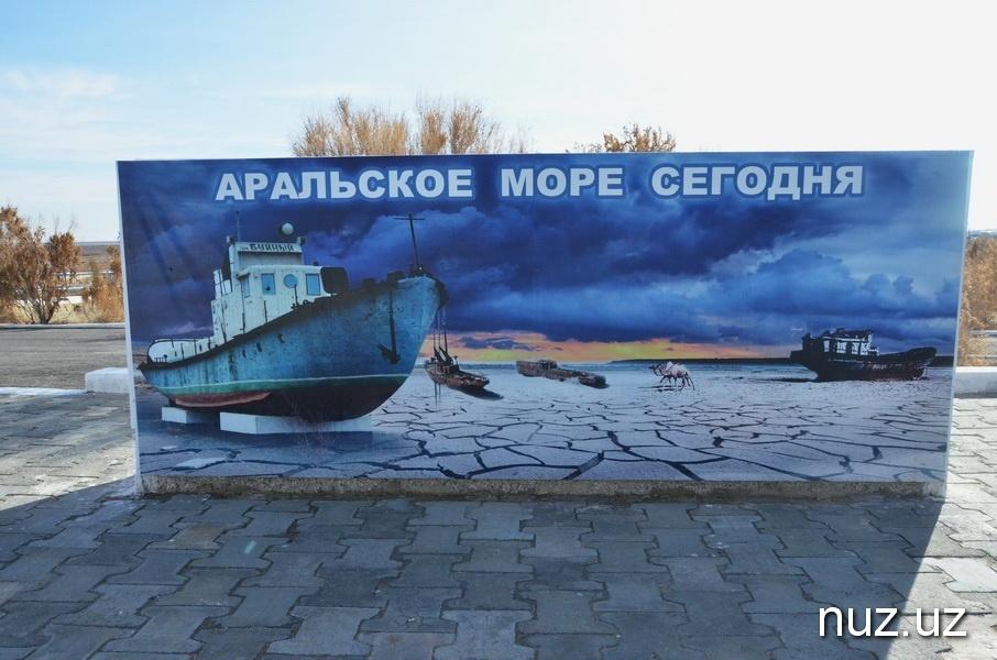 Aralsee heute Schild