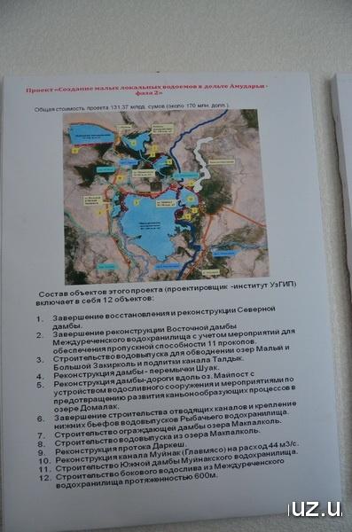 Eine Karte der Gewässer um den Aralsee