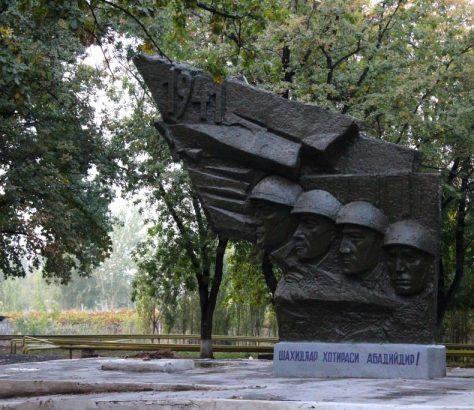 Ferganatal Usbekistan Zweiter Weltkrieg Denkmal